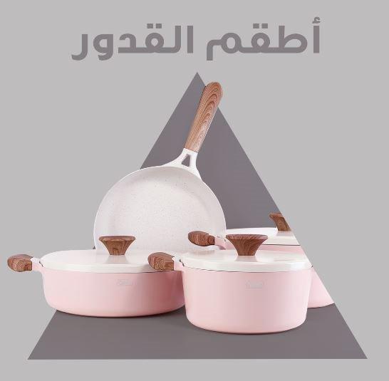 عروض قصر الاواني في رمضان 2020